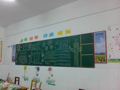 庆国庆 为主题的黑板报评比
